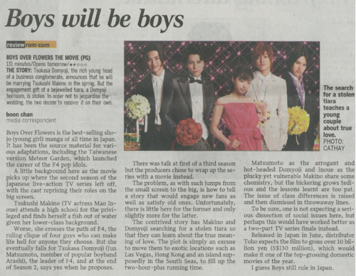 The Straits Time 3 September 2008