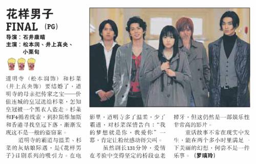 我报 4 September 2008